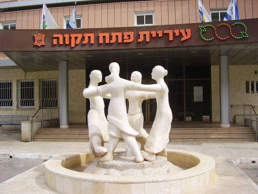 1280px-PikiWiki_Israel_20011_Four_mothers_sculpture_in_Petah-Tikva_Israel.JPG